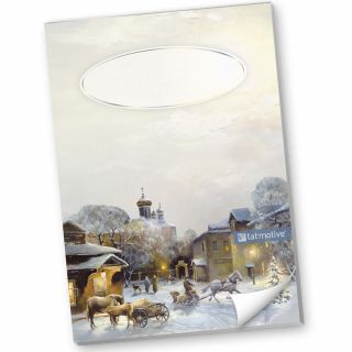 Schreibblock Weihnachten DIN A4 liniert WINTER-AQUARELL (2 Blöcke)
